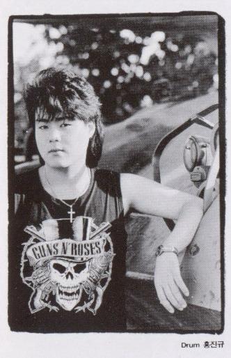 Hong Jin-Gyu