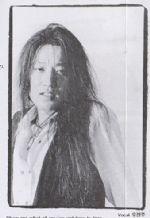 Woo Jeong-Ju