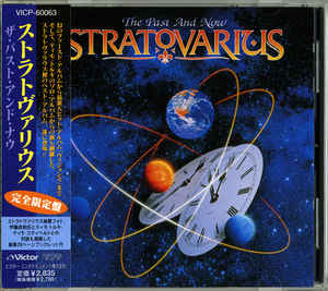 Stratovarius - The Past and Now
