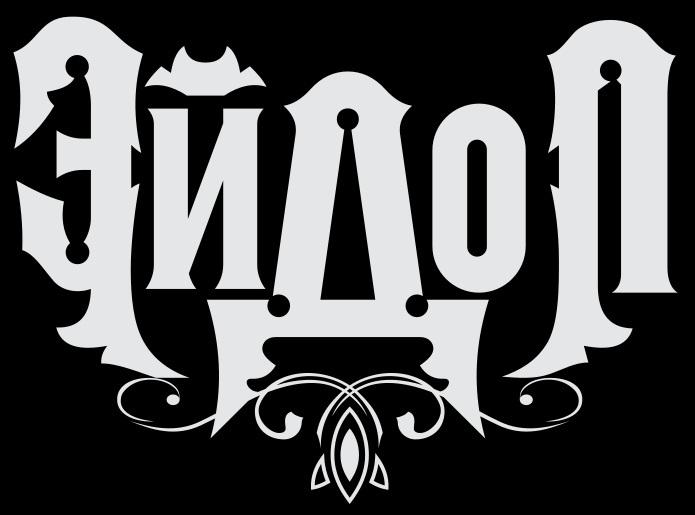 Эйдол - Logo