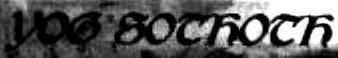 Yog Sothoth - Logo