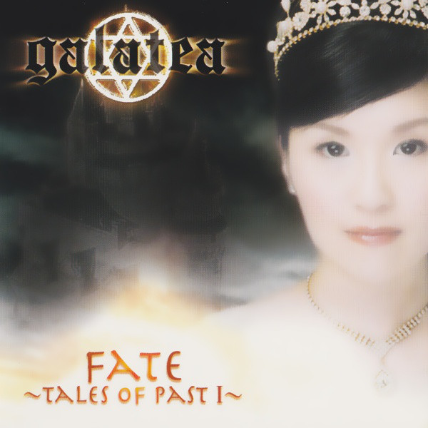 Galatea - Fate -Tales of Past I-