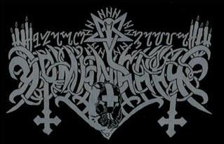 Homunculus - Logo