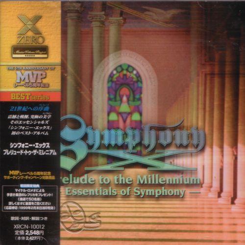 Capas dos CDs oficiais 11967
