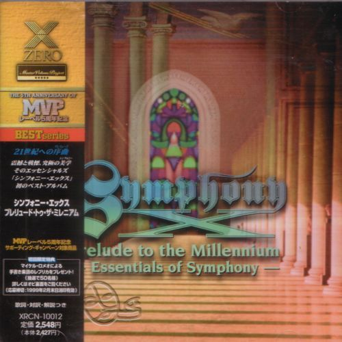 Symphony X - Prelude to the Millennium - Essentials of Symphony