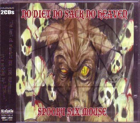 Spooky Six Mouse - No Diet, No Sack, No Heaven