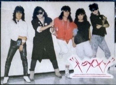 Roxxy - Photo