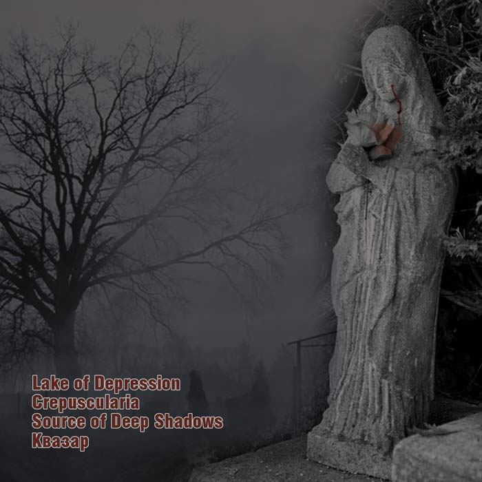 Source of Deep Shadows / Квазар / Lake of Depression / Crepuscularia - Infinity in Souls