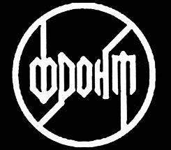 Фронт - Logo