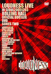 Loudness - Live in Seoul