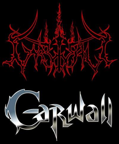Garwall - Logo