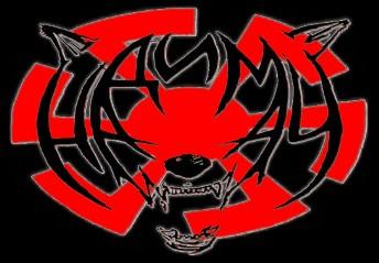 Надимач - Logo