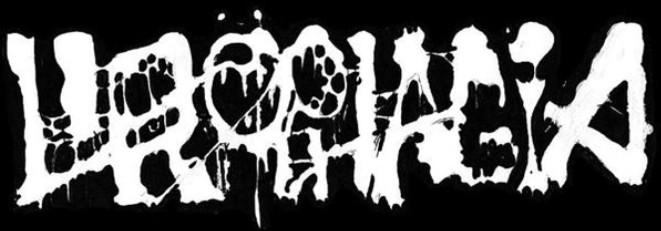 Urophagia - Logo