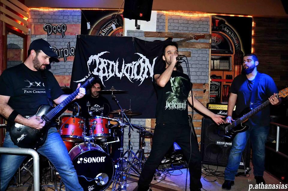 Obduktion - Photo