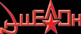 Эшелон - Logo
