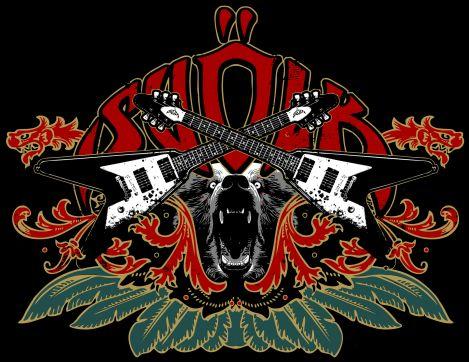 Svölk - Logo