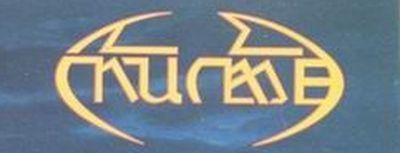 ก้านกล้วย - Logo