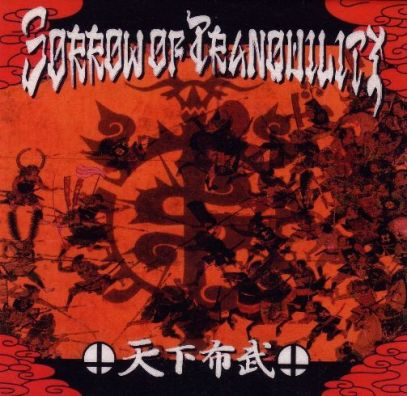 Sorrow of Tranquility - 天下布武