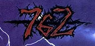762 - Logo