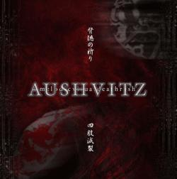 Aushvitz - 背徳の祈り / 四肢滅裂