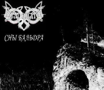 Drauggard - The Baldr's Dreams