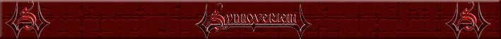 Synnoveriem - Logo