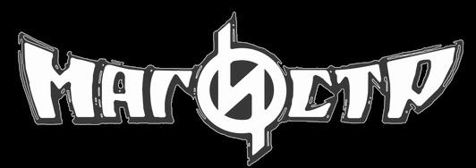 Магистр - Logo