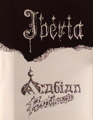Ibéria / Arabian Penthouse - Promo Split Tape
