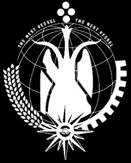 Neo Inferno 262 - Logo