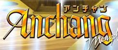 Anchang - Logo