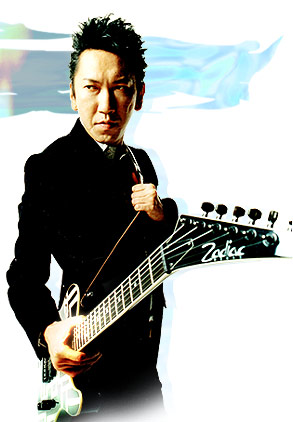 Tomoyasu Hotei – Music To Bowl You Over