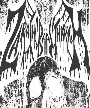 Zarach 'Baal' Tharagh - Demo 47 - Evil