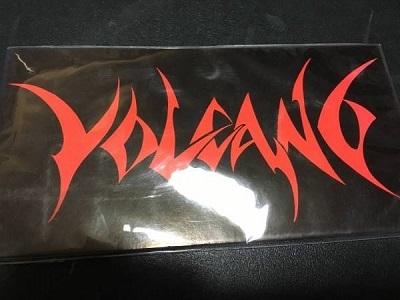 Volcano - Wind