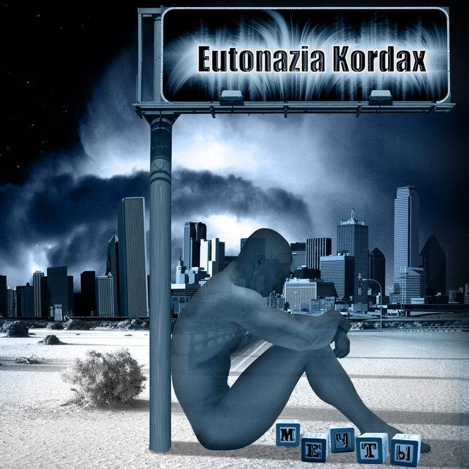 Eutonazia Kordax - Мечты