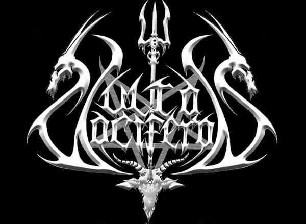 Vultos Vociferos - Logo