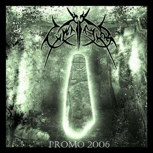 Griffar - Promo 2006