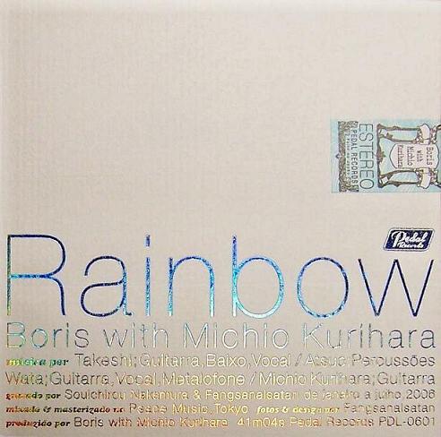 Boris - Boris with Michio Kurihara - Rainbow
