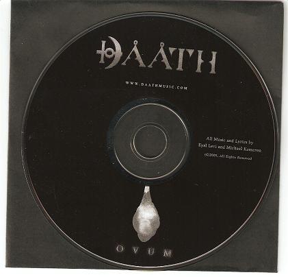 Dååth - Ovum