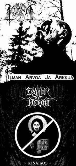 Horna / Legion of Doom - Ilman arvoa ja arkkua / Κιναιδος