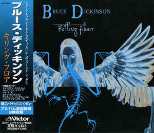 Bruce Dickinson - Killing Floor