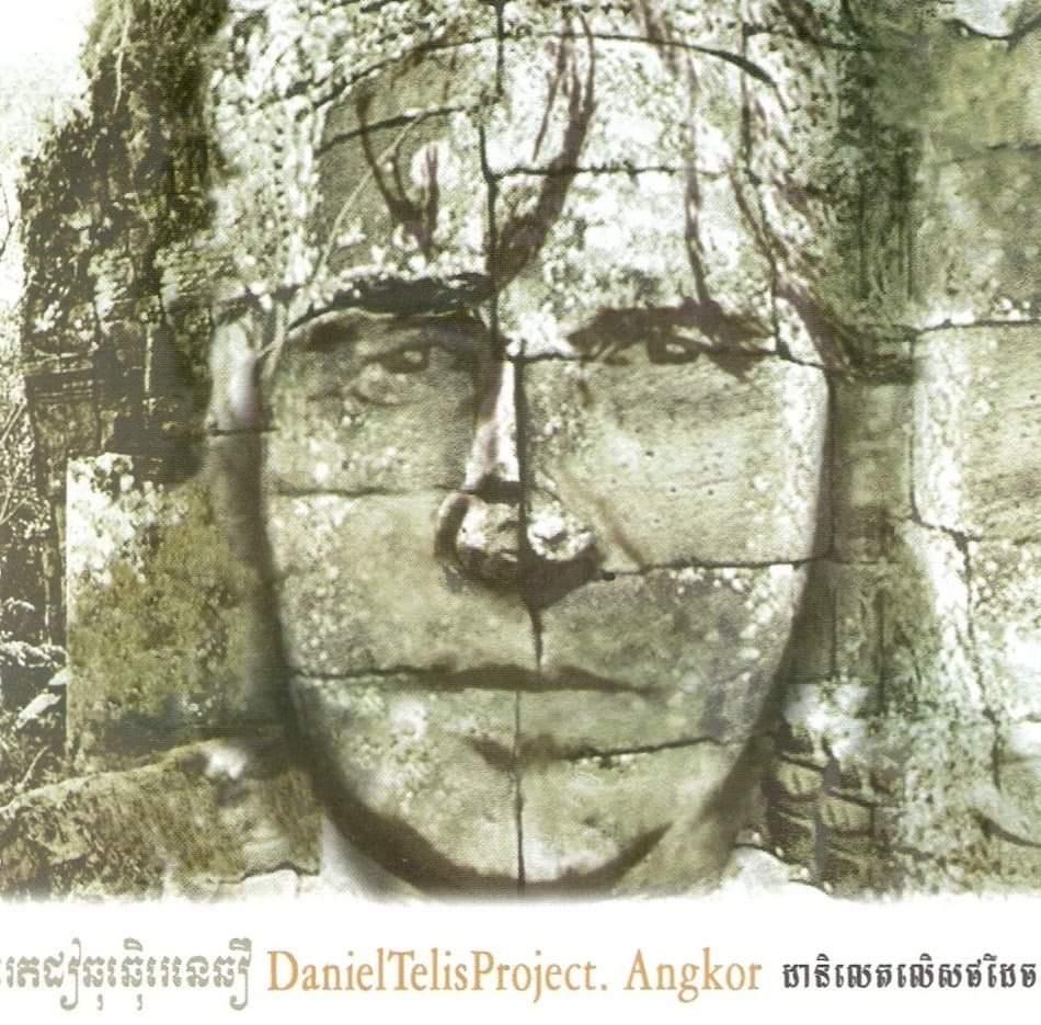 Daniel Telis Project - Angkor