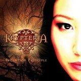 Krypteria - Evolution Principle