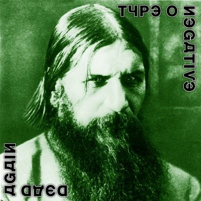 Type O Negative - Dead Again