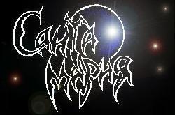 Santa Maria - Logo