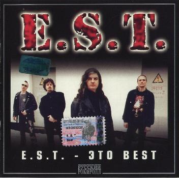 E.S.T. - E.S.T. - это Best