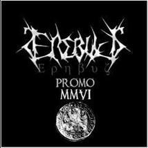 Erebus - MMVI