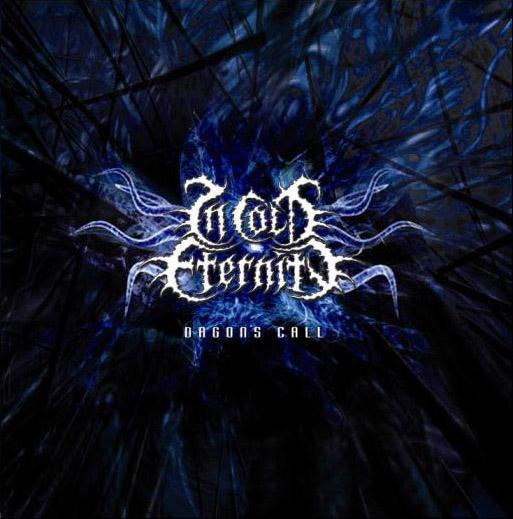 In Cold Eternity - Dagon's Call