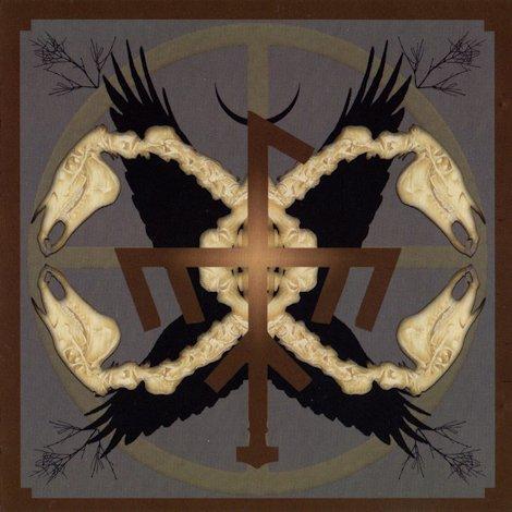 Blood of the Black Owl - Blood of the Black Owl