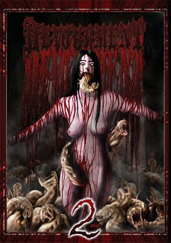 Devourment - Official DVD 2