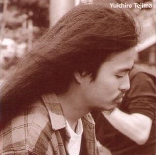 Yuichiro Tejima